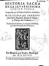 Historia sacra de la ilustrissima legion Tebea