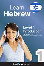 Learn Hebrew   Level 1  Introduction to Hebrew PDF