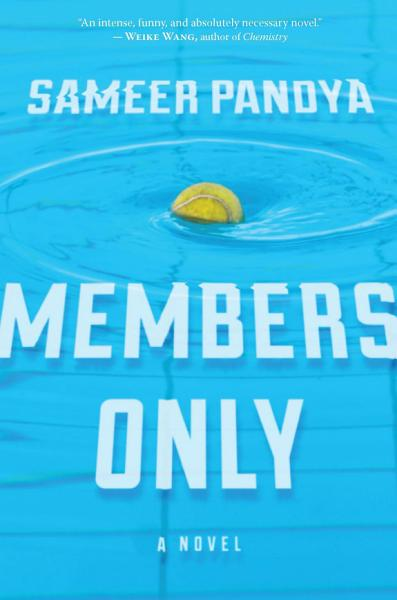 Download Members Only Book