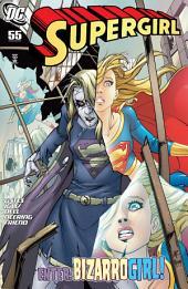 Supergirl (2005-) #55