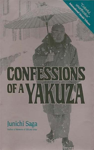 Download Confessions of a Yakuza Book