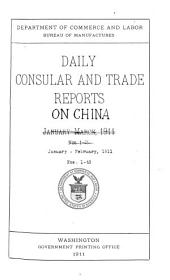 Daily Consular and Trade Reports: Issues 1-48