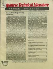 Japanese Technical Literature Bulletin PDF
