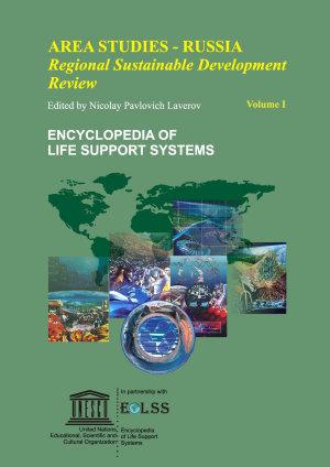 Area Studies Regional Sustainable Development Review   Russia   Volume I PDF