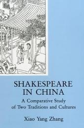 Shakespeare in China: A Comparative Study of Two Traditions and Cultures