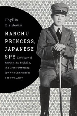 Manchu Princess  Japanese Spy