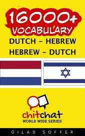 16000+ Dutch - Hebrew Hebrew - Dutch Vocabulary