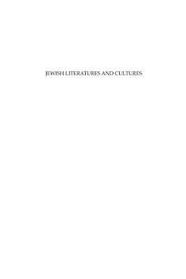 Jewish Literatures and Cultures PDF
