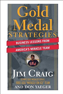 Gold Medal Strategies