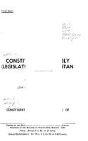 Debates  Official Report PDF