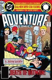Adventure Comics (1938-) #462