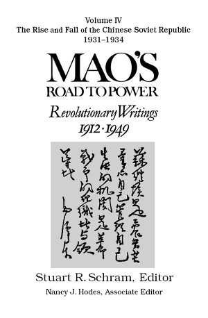 Mao's Road to Power: Revolutionary Writings, 1912-49: v. 4: The Rise and Fall of the Chinese Soviet Republic, 1931-34