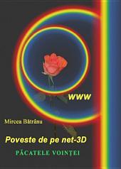 Poveste de pe net-3D: Cartea iubirii