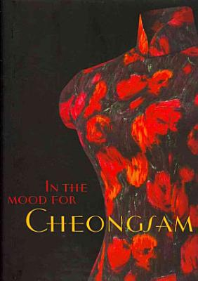 In the Mood for Cheongsam