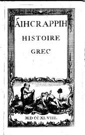 Aihcrappih: Histoire grec
