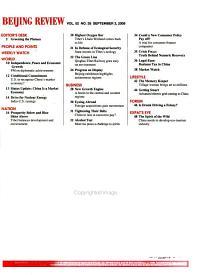 Beijing Review PDF