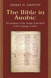 The Bible in Arabic PDF