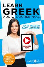 Learn Greek - Easy Reader - Easy Listener Parallel Text: Audio Course No. 3