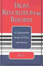 From Revolution to Reform