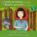 La Caperucita Roja Little Red Riding Hood PDF