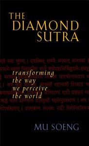 The Diamond Sutra Book