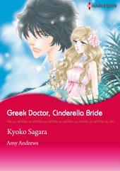 Greek Doctor, Cinderella Bride: Harlequin Comics