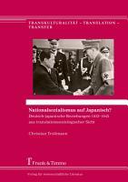 Nationalsozialismus auf Japanisch  PDF