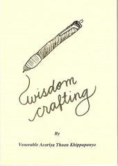 WisdomCrafting