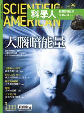 科學人(第99期/2010年5月號): SM099