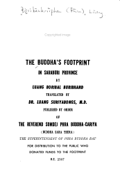 The Buddha s Footprint in Saraburi Province PDF