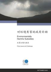 Environmentally Harmful Subsidies Policy Issues and Challenges (Chinese version): Policy Issues and Challenges (Chinese version)