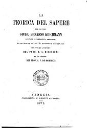 La teorica del sapere del dottor Giulio Ermanno Kirchmann