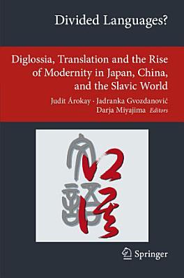 Divided Languages  PDF