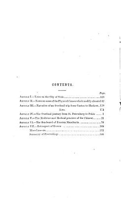 Journal of the North China Branch of the Royal Asiatic Society