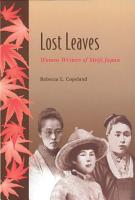 Lost Leaves PDF