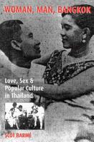 Woman  Man  Bangkok PDF