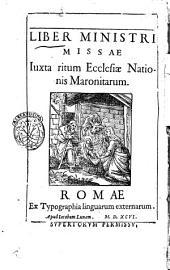 Liber ministri missa iuxta ritum Ecclesiaænationis Maronitarum