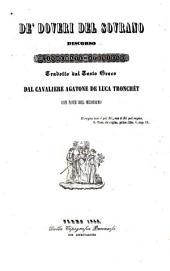 De'doveri del sovrano: discorso d'Isocrate ateniese