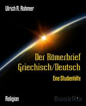 Der Römerbrief Griechisch/Deutsch: Eine Studienhilfe