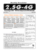 2.5-4G Monthly Newsletter July 2010