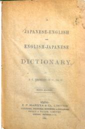 A Japanese-English and English-Japanese dictionary