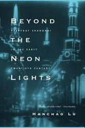 Beyond The Neon Lights Book PDF