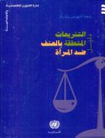 Handbook for Legislation on Violence Against Women PDF