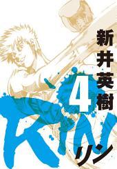 RIN 4