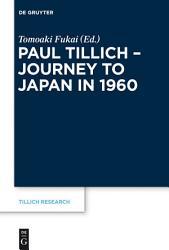 Paul Tillich   Journey to Japan in 1960 PDF