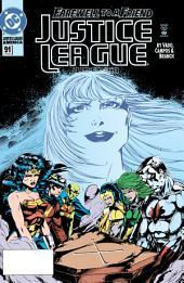 Justice League America (1987-) #91