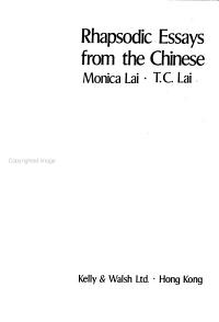 Rhapsodic Essays from the Chinese