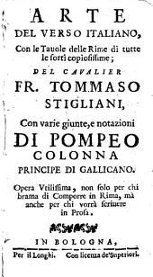 Arte del verso italiano