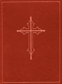 Altar Book PDF