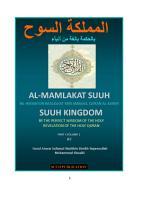 Suuh Kingdom PDF